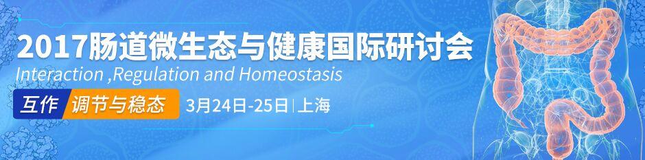 于君教授专访:香港中文大学医学院消化道肿瘤实验中心主任