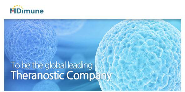 韩国MDimune公司正开发人造外泌体作为药物递送系统的技术