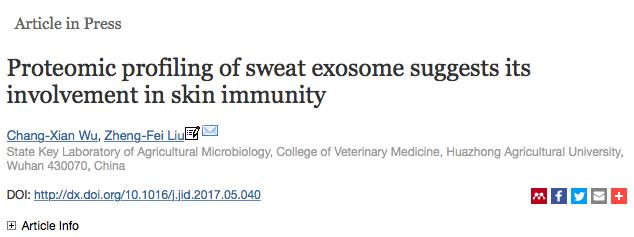 华中农业大学动物医学院在汗液外泌体研究方面取得新进展