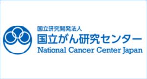 日本多家研究机构合作 进行癌症患者血液中的外泌体检测