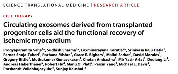 Science子刊:源自移植细胞的循环外泌体促进缺血心肌功能恢复