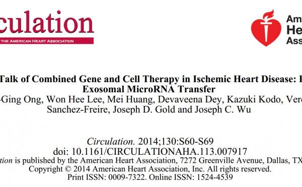 缺血性心脏病中基因与细胞治疗的联合:Exosomal miRNA的作用