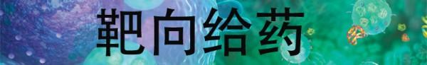 baxiang