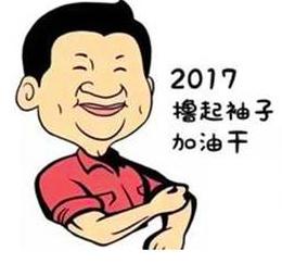 【新手福利】外泌体领域新手常见问题(一)
