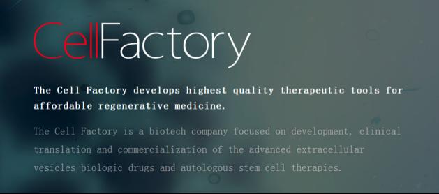 产业   The Cell Factory公司正在开发细胞外囊泡候选药物用于癫痫治疗