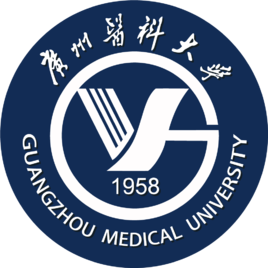 广州医科大学王金恒课题组招聘