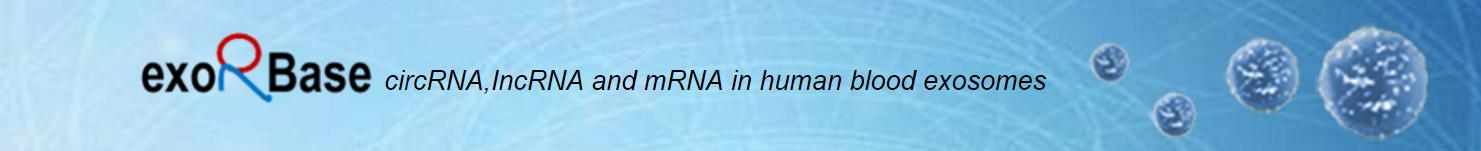 人血液外泌体circRNA、lncRNA和mRNA数据库