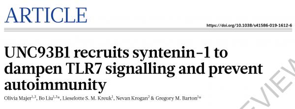 【Nature】细胞将TLR7扔进外泌体来抑制自身免疫