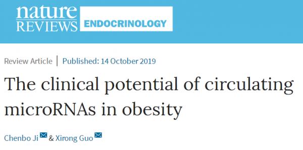 Nature子刊综述:肥胖中循环miRNA的临床潜力