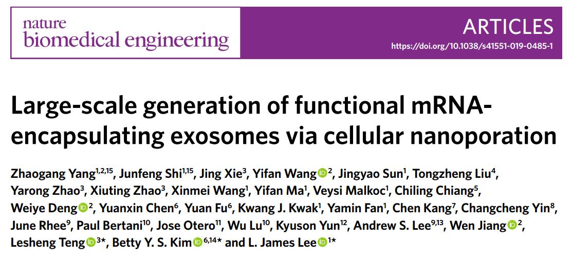 Nature子刊:细胞纳米穿孔可大规模产生携带功能性mRNA的外泌体