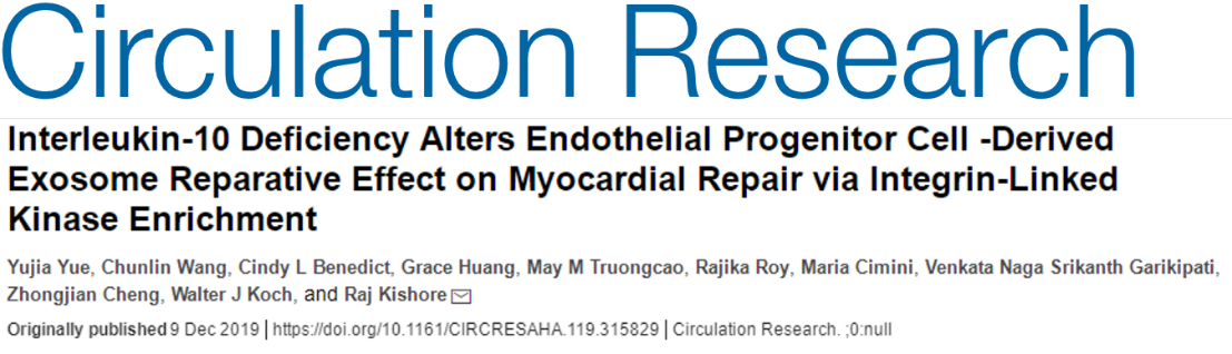 Circ Res:IL-10缺乏/炎症通过ILK富集抑制内皮祖细胞外泌体的心肌修复作用
