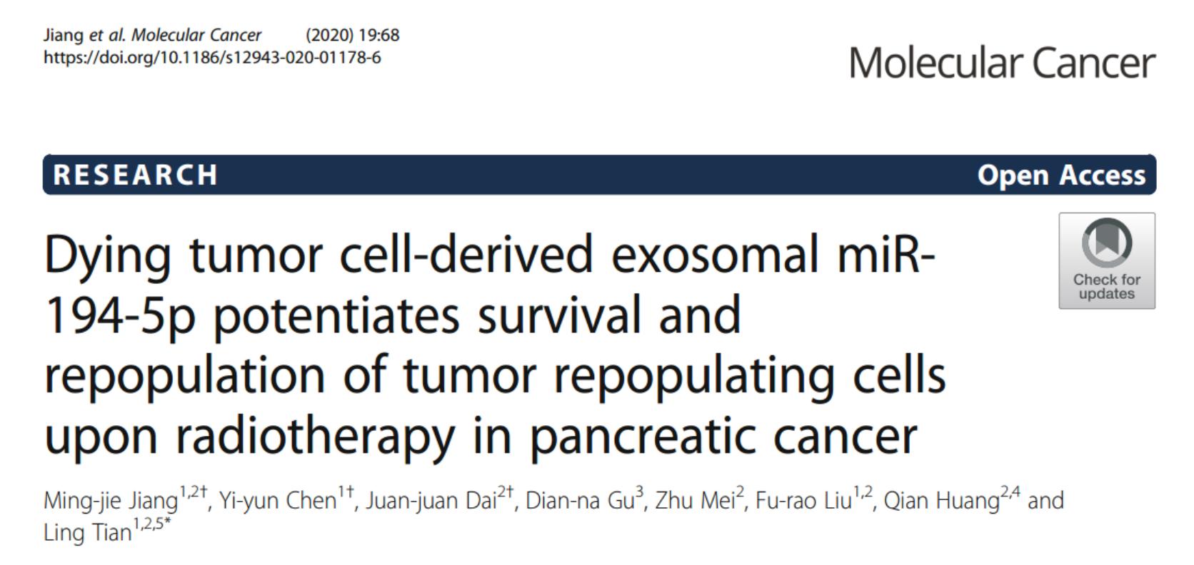 【Molecular Cancer】上海市第一人民医院:放疗后垂死癌细胞的外泌体miR-194-5p增强肿瘤再生细胞的存活和繁殖