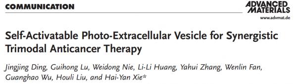 【Advanced Materials】北理工谢海燕组:自激活的光-胞外囊泡用于协同三模态抗癌治疗