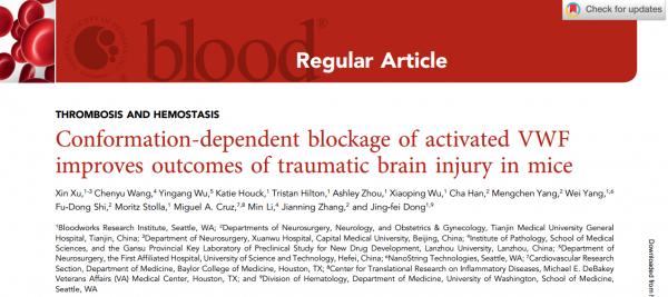 Blood:基于构象的活化VWF阻断可改善小鼠脑外伤