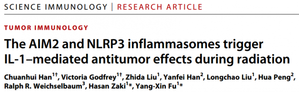 Science子刊:AIM2和NLRP3炎性小体在放射期间触发IL-1介导的抗肿瘤作用