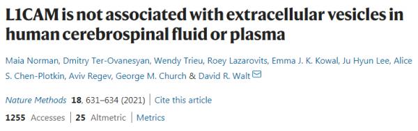【Nature Methods】L1CAM是否可以作为神经元来源细胞外囊泡的标志物还有待商榷