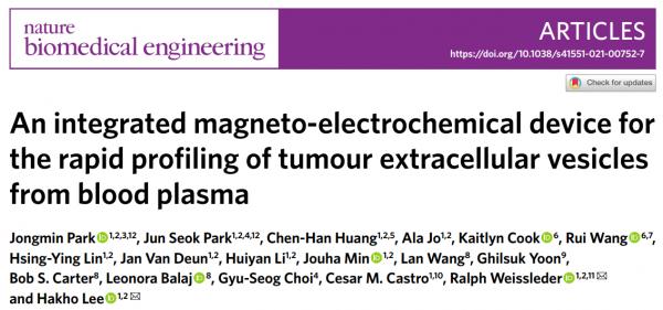 Nature子刊:一种用于从血浆中快速分析肿瘤细胞外囊泡的集成磁电化学装置