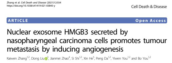 南通大学:鼻咽癌细胞释放核外泌体HMGB3调控血管新生促进肿瘤转移