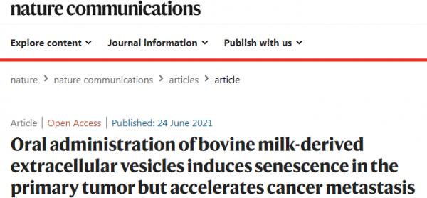 Nature子刊:口服牛奶来源的细胞外囊泡诱导原发肿瘤衰老但会加速癌症转移