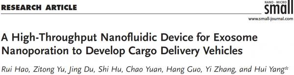 纳米流控芯片技术:制备新型外泌体药物载体的新工具